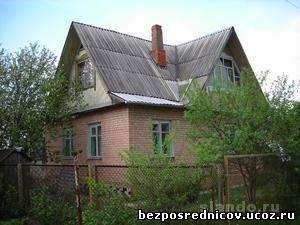 дом московская область недорого: